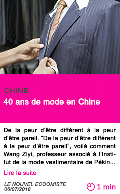 Societe 40 ans de mode en chine