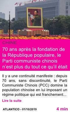 Societe 70 ans apres la fondation de la republique populaire le parti communiste chinois n est plus du tout ce qu il etait page001