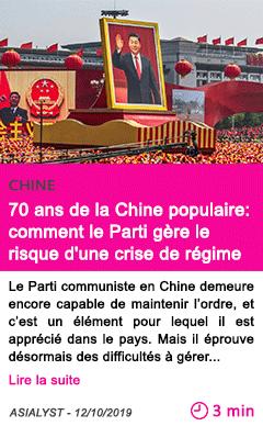 Societe 70 ans de la chine populaire comment le parti gere le risque d une crise de regime