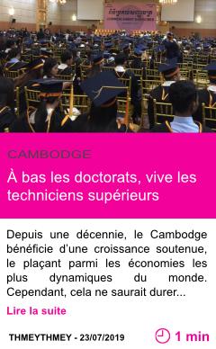 Societe a bas les doctorats vive les techniciens superieurs page001