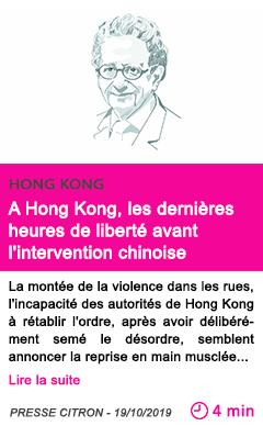 Societe a hong kong les dernieres heures de liberte avant l intervention chinoise