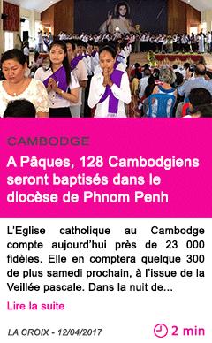 Societe a paques 128 cambodgiens seront baptises dans le diocese de phnom penh