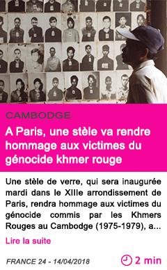 Societe a paris une stele va rendre hommage aux victimes du genocide khmer rouge