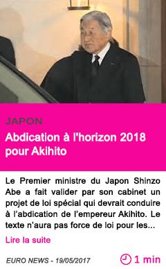Societe abdication a l horizon 2018 pour akihito