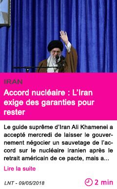 Societe accord nucleaire l iran exige des garanties pour rester