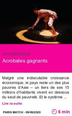 Societe acrobates gagnants page001