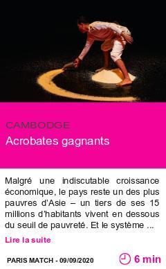 Societe acrobates gagnants page001