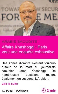 Societe affaire khashoggi paris veut une enquete exhaustive page001