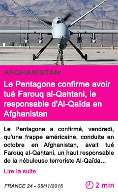 Societe afghanistan le pentagone confirme avoir tue farouq al qahtani le responsable d al qaida en afghanistan