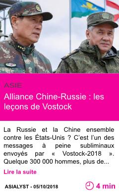 Societe alliance chine russie les lecons de vostock page001