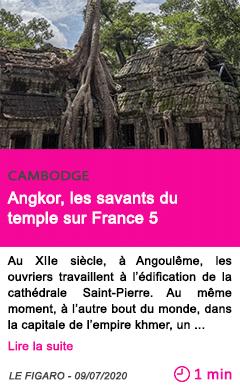 Societe angkor les savants du temple sur france 5