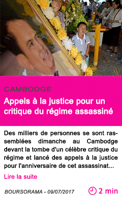 Societe appels a la justice pour un critique du regime assassine 1