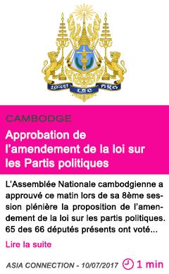 Societe approbation de l amendement de la loi sur les partis politiques
