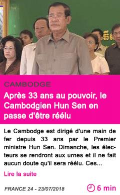 Societe apres 33 ans au pouvoir le cambodgien hun sen en passe d etre reelu