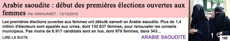 Societe arabie saoudite debut des premieres elections ouvertes aux femmes