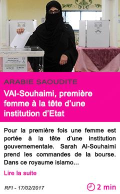 Societe arabie saoudite val souhaimi premiere femme a la tete d une institution d etat