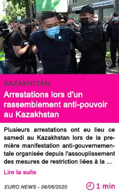 Societe arrestations lors d un rassemblement anti pouvoir au kazakhstan