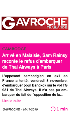 Societe arrive en malaisie sam rainsy raconte le refus d embarquer de thai airways a paris