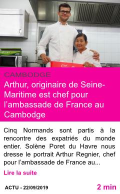 Societe arthur originaire de seine maritime est chef pour l ambassade de france au cambodge page001