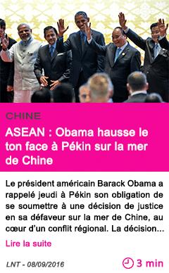 Societe asean obama hausse le ton face a pekin sur la mer de chine
