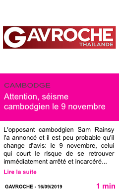 Societe attention seisme cambodgien le 9 novembre page001