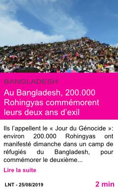 Societe au bangladesh 200 000 rohingyas commemorent leurs deux ans d exil page001