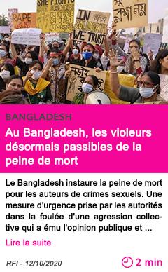 Societe au bangladesh les violeurs de sormais passibles de la peine de mort
