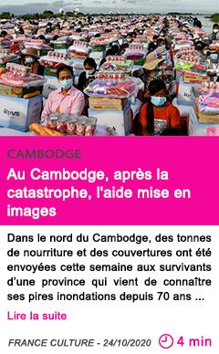 Societe au cambodge apre s la catastrophe l aide mise en images