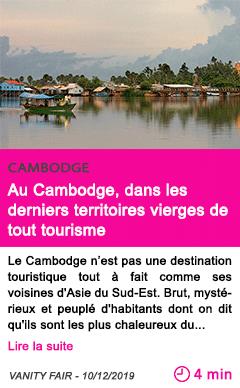 Societe au cambodge dans les derniers territoires vierges de tout tourisme