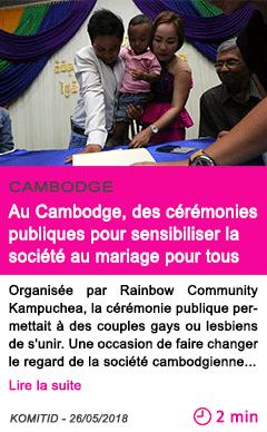 Societe au cambodge des ceremonies publiques pour sensibiliser la societe au mariage pour tous