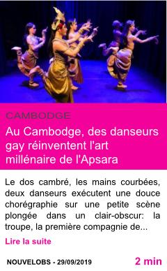 Societe au cambodge des danseurs gay reinventent l art millenaire de l apsara page001