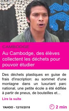 Societe au cambodge des eleves collectent les dechets pour pouvoir etudier page001