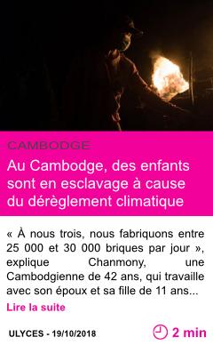 Societe au cambodge des enfants sont en esclavage a cause du dereglement climatique page001