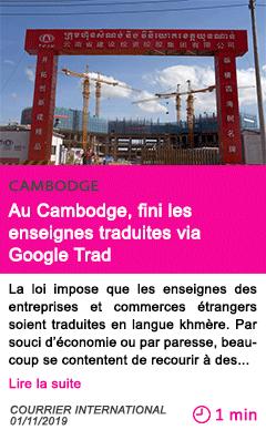 Societe au cambodge fini les enseignes traduites via google trad