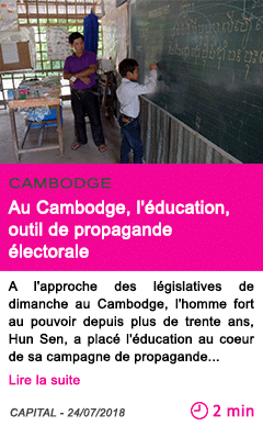 Societe au cambodge l education outil de propagande electorale