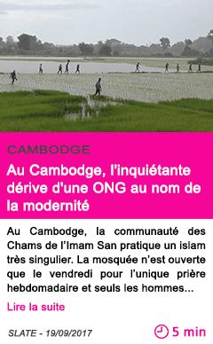 Societe au cambodge l inquietante derive d une ong au nom de la modernite