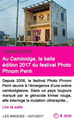Societe au cambodge la belle edition 2017 du festival photo phnom penh