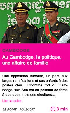 Societe au cambodge la politique une affaire de famille 1