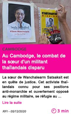 Societe au cambodge le combat de la s ur d un militant thai landais disparu