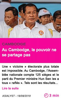 Societe au cambodge le pouvoir ne se partage pas