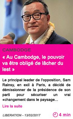 Societe au cambodge le pouvoir va etre oblige de lacher du lest