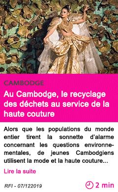 Societe au cambodge le recyclage des dechets au service de la haute couture