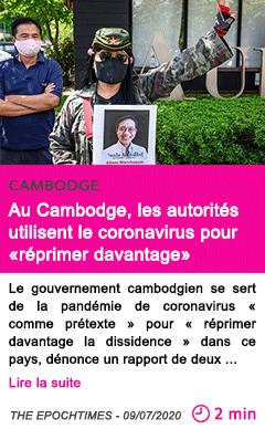 Societe au cambodge les autorites utilisent le coronavirus pour reprimer davantage denoncent des ong