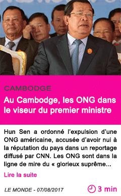 Societe au cambodge les ong dans le viseur du premier ministre