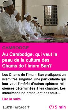 Societe au cambodge qui veut la peau de la culture des chams de l imam san