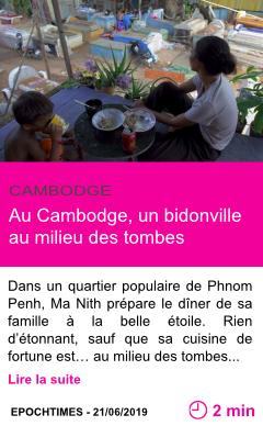 Societe au cambodge un bidonville au milieu des tombes page001