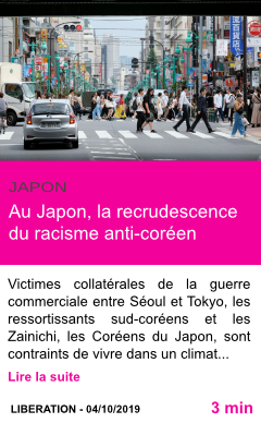 Societe au japon la recrudescence du racisme anti coreen page001