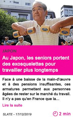 Societe au japon les seniors portent des exosquelettes pour travailler plus longtemps