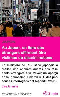 Societe au japon un tiers des etrangers affirment etre victimes de discriminations