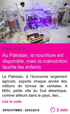 Societe au pakistan la nourriture est disponible mais la malnutrition fauche les enfants page001